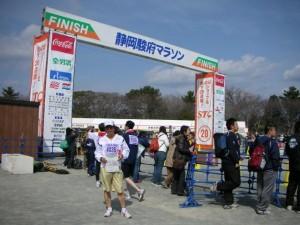 静岡駿府マラソンを走ってきました