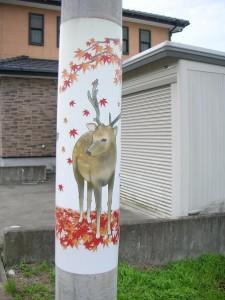 アートな電柱 シカ